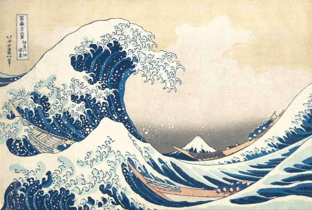 https://www.artsandcollections.com/wp-content/uploads/2018/08/Tsunami_by_hokusai_19th_century_WikiCommons.jpg