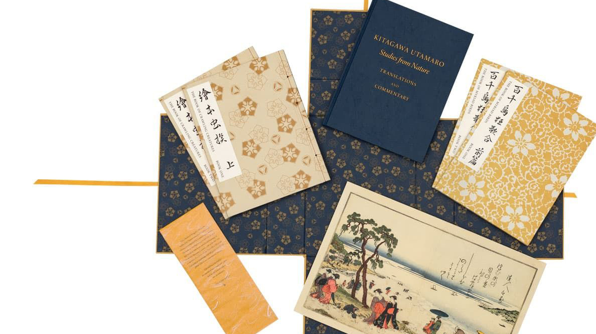 Folio Society Produces a Limited Edition Facsimile of Kitagawa Utamaro's Studies from Nature