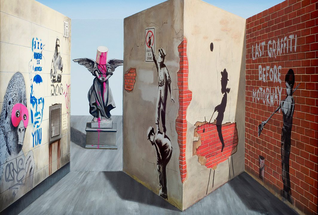 https://www.artsandcollections.com/wp-content/uploads/2019/09/Patrick-Hughes-Gorilla-Guerrilla-2019-unframed-oil-on-board-construction-69-x-84-x-20-cm-courtesy-of-Alon-Zakaim-1064x720.jpg