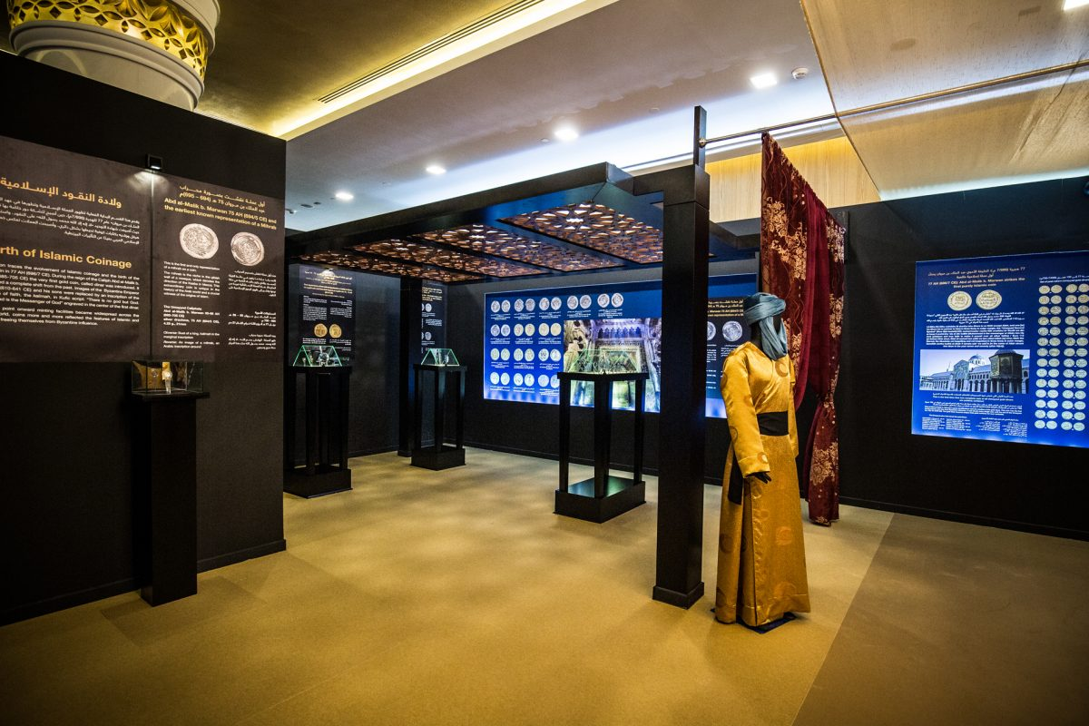 Abu Dhabi Exhibition Reveals Rich History of Islamic Coins